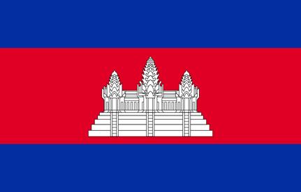 Đại sứ quán Việt Nam tại Cambodia (Campuchia)