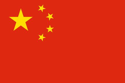 Đại sứ quán Việt Nam tại China (Trung Quốc)