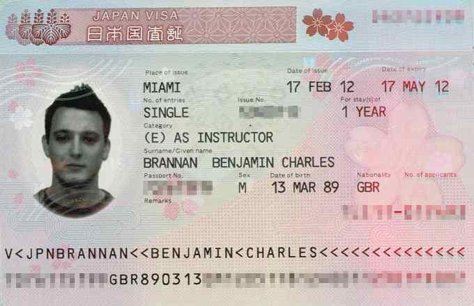 Nhật Bản nới lỏng quy định cấp thị thực cho du khách Việt Nam