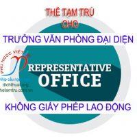 the tam tru, dich vu the tam tru, the tam tru cho nguoi nuoc ngoai