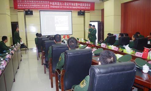Tập huấn về hộ chiếu, giấy tờ giả tại biên giới Cao Bằng - Quảng Tây